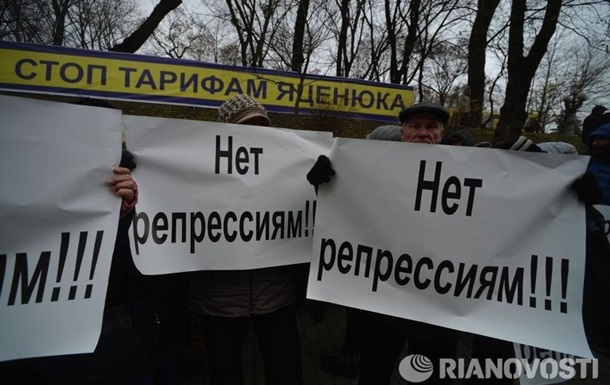 В Киеве прошел митинг против коммунальных тарифов - СМИ