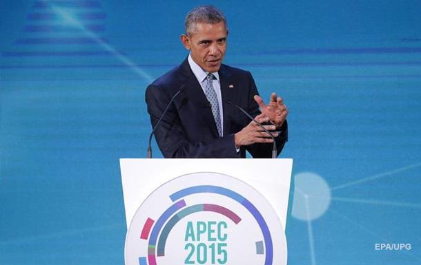 Обама назвал Москву  конструктивным партнером