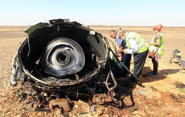 СМИ узнали подробности о бомбе на борту А321
