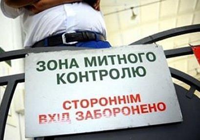 Саакашвили и Марушевская сделали Одессу свободной зоной для контрабанды