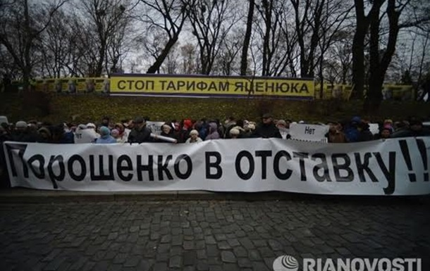 В центре Киева люди требуют отставки Порошенко
