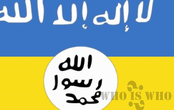Украина становится раем для игиловцев