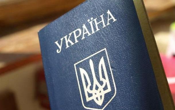 В украинских паспортах заменят русский язык