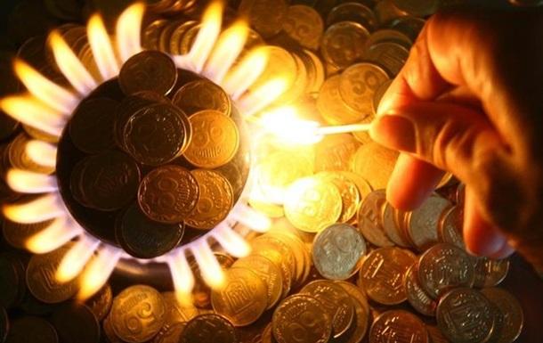 Вартість природного газу може бути знижена на 25%