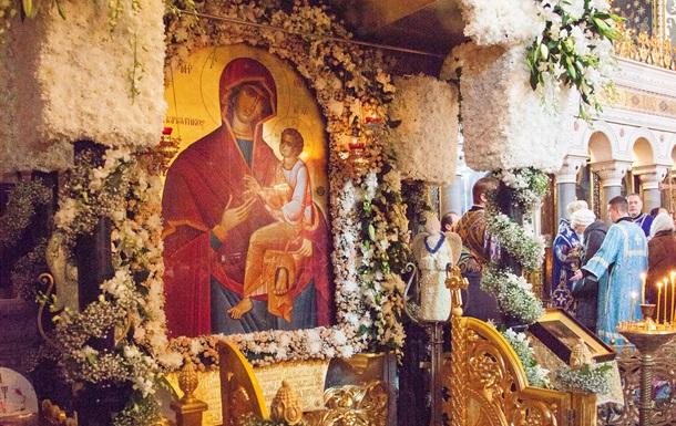 Чествование афонской иконы Божией Матери  Скоропослушница