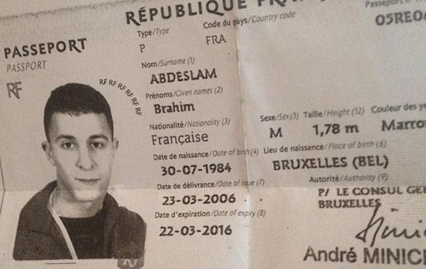Террориста-смертника из Парижа ранее дважды задерживала полиция - СМИ