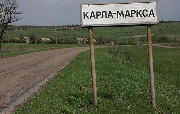В Запорожье переименуют 29 населенных пунктов