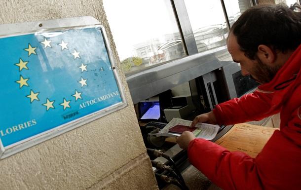 ЕС ужесточил контроль на границе