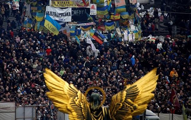 Украина отмечает вторую годовщину Евромайдана