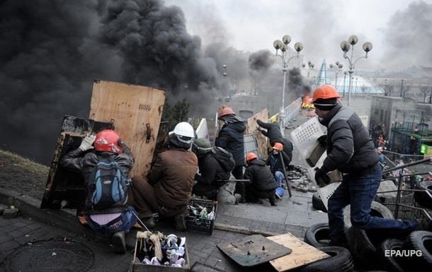 Два года Майдану: пострадавшим обещают деньги