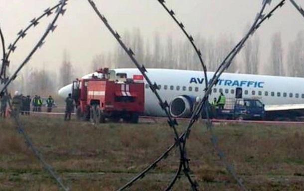 Аварийная посадка Boeing в Киргизии: шесть пострадавших