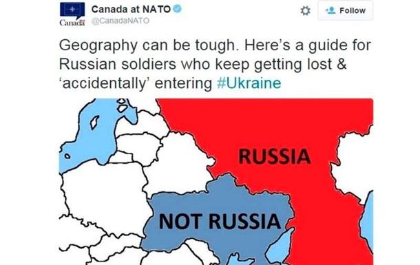 Россия - Запад. Краткая история дипломатического троллинга