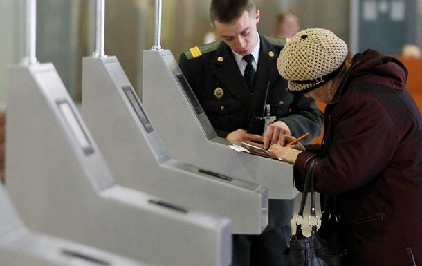 Опрос: 70% украинцев не видят будущего в стране