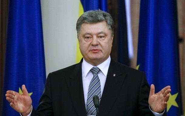 Порошенко предлагает прекратить торговлю с Крымом