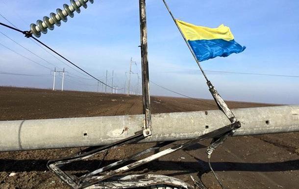 В Минэнерго обещают отремонтировать ЛЭП в Крым за три дня