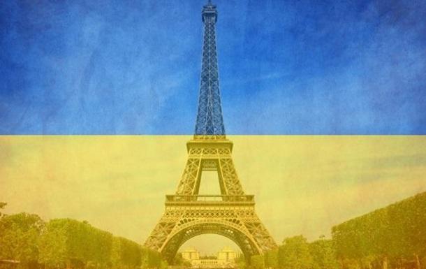 Моя Франція