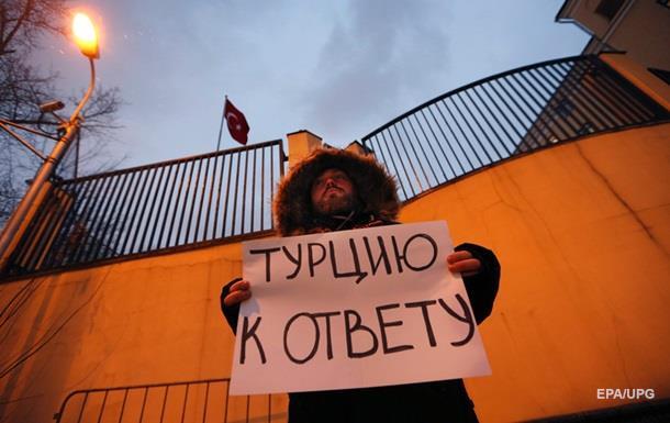 СМИ сообщили о подготовке жестких мер РФ к Турции
