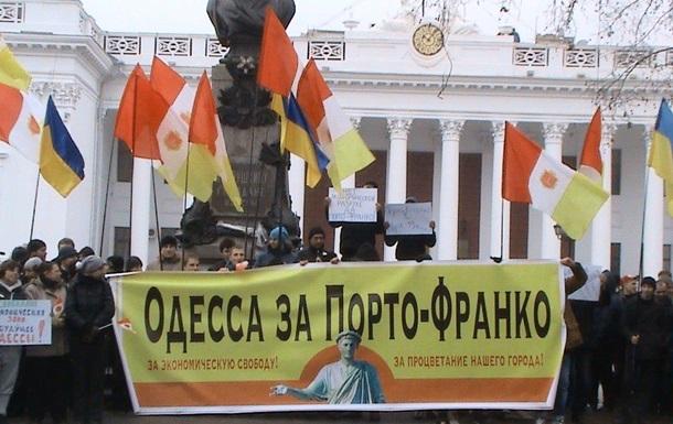 Децентрализация Украины получила лайт-версию