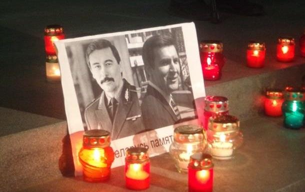 В Минске прошла акция памяти в честь убитых политиков