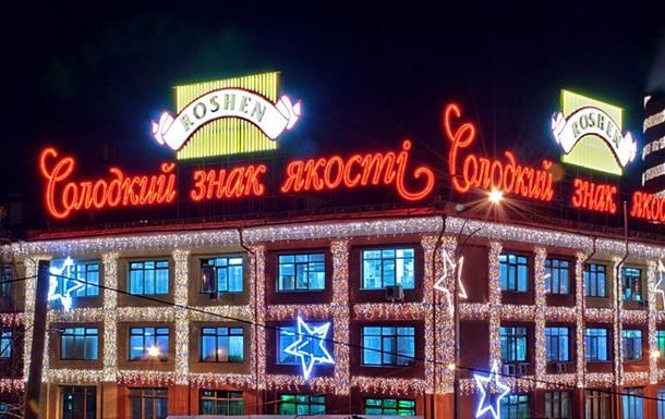 «Патриоты» против Деда Мороза: провал гарантирован