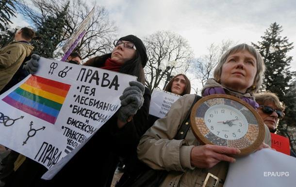 Вступил в силу закон о запрете дискриминации на работе