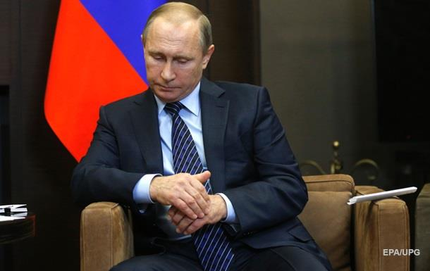 Пресс-конференция Путина - онлайн