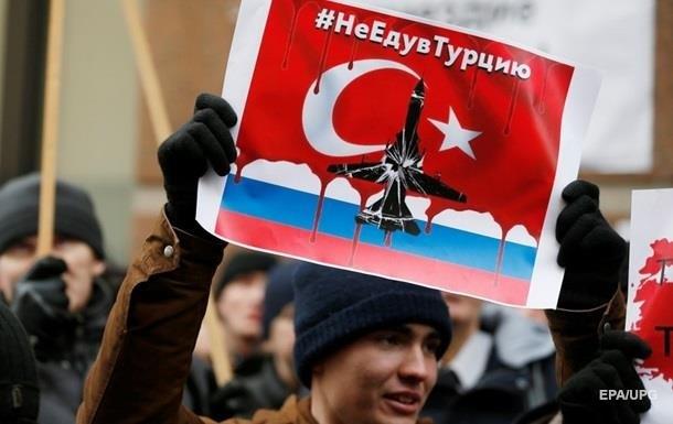 DW Почему РФ не следует ссориться с Турцией