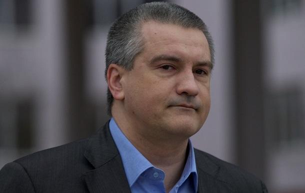 Аксенов потребовал  зачистить  украинские СМИ в Крыму