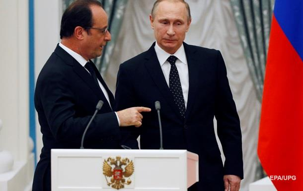 Путин и Олланд обсудили ситуацию на Донбассе