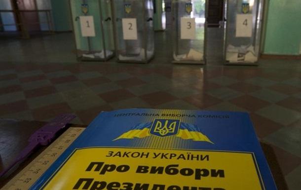 Выход там, где вход: Украине нужны внеочередные выборы