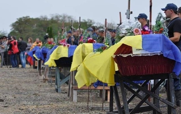 Украинская цена донбасского мира