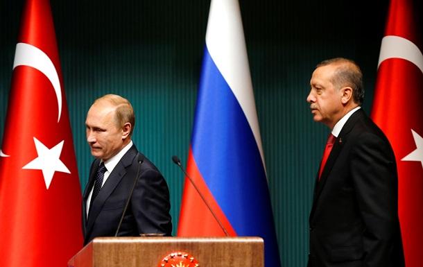Путін відмовляється зустрічатися зЕрдоганом