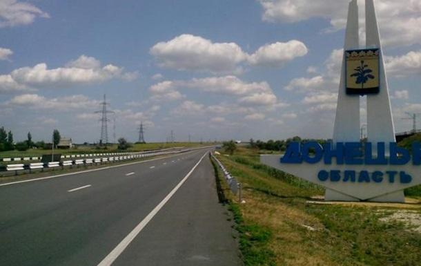 В Донецкой области переименовали Первомайский район