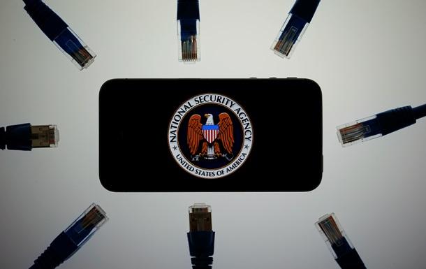 АНБ обіцяє припинити електронне стеження загромадянами США 29 листопада