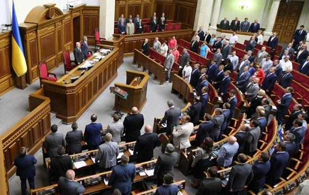 Авгійові стайні демократії