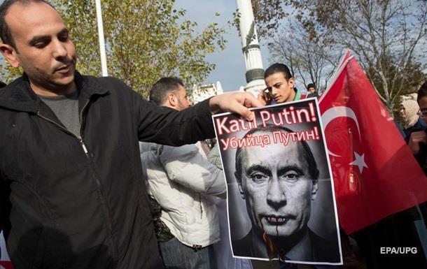 Туркам рекомендуют отказаться от поездок в Россию