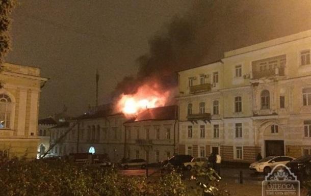 В Одессе горел волонтерский центр