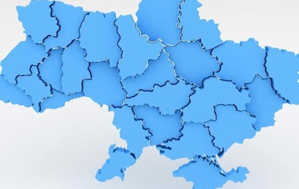 Порошенко против децентрализации Украины
