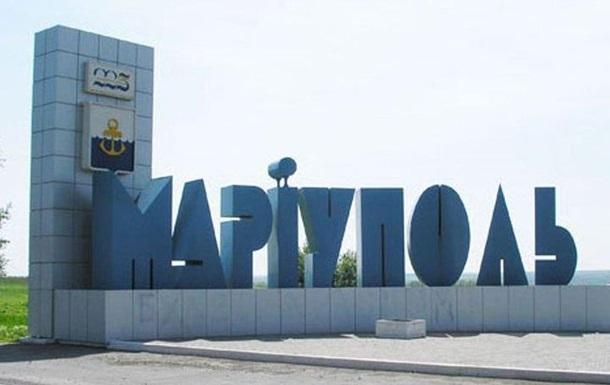 Мариуполь наносит удар режиму