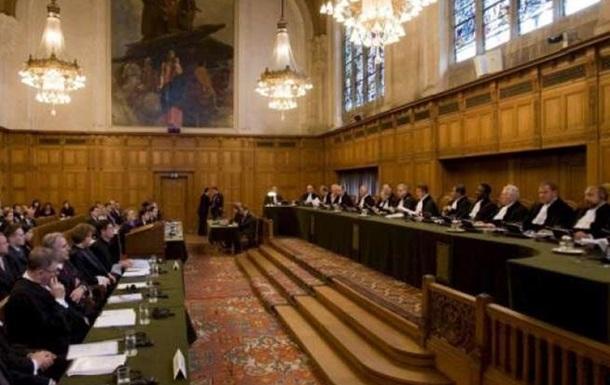 Гаагский трибунал для Киева