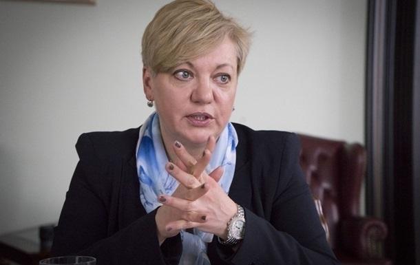 Гонтарева обещает улучшение экономики в 2016 году