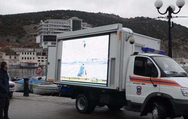 МЧС России передало в Крым телевизоры