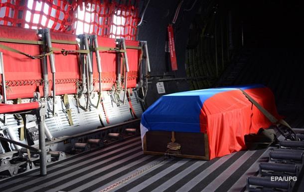 Тело погибшего пилота Су-24 доставлено в Россию