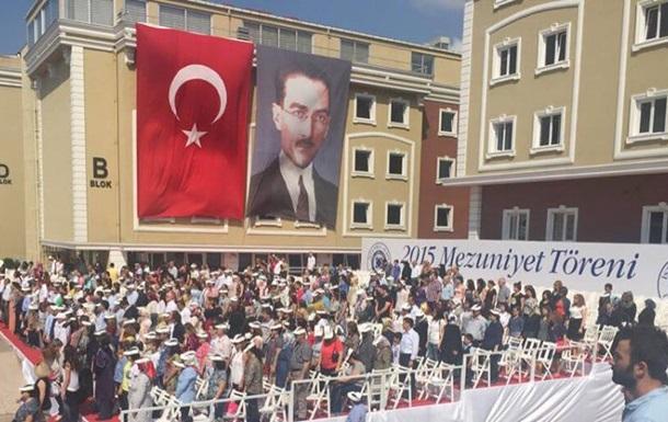 Российских студентов вывезут из Турции