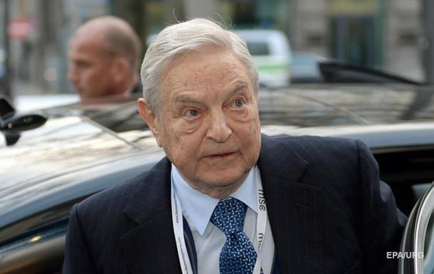 США обеспокоены запретом фондов Сороса в России