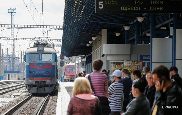 Укрзализныця обещает не поднимать цены на билеты