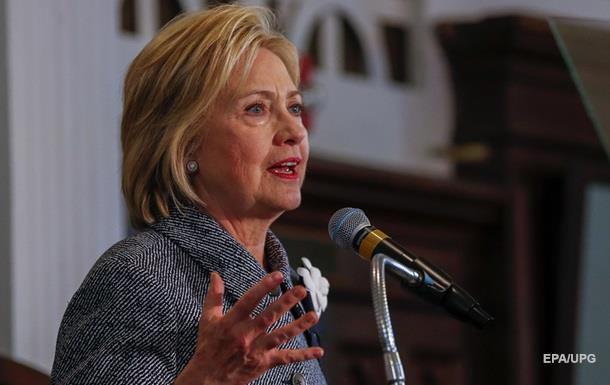 Клинтон за максимальное сотрудничество с РФ в рамках борьбы с ИГ