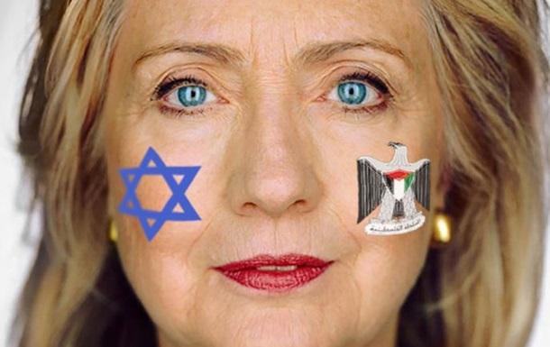 Хиллари  Гунн Хилла  Клинтон в погоне за Премией  Генезис
