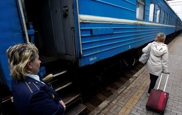 Укрзализныця отменила 48 ночных поездов