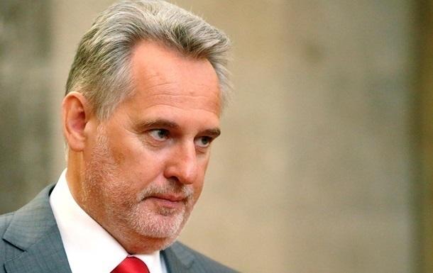 Аваков: Фирташа подозревают в хищении 5 млрд гривен кредита НБУ
